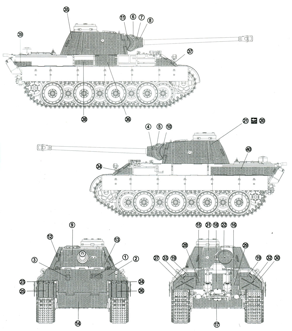 Sd.Kfz.171 パンターD ツィメリットデカールデカール(MENG-MODELサプライ シリーズNo.SPS-058)商品画像_1