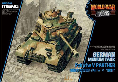 ドイツ中戦車 パンタープラモデル(MENG-MODELWORLD WAR TOONSNo.WWT-007)商品画像