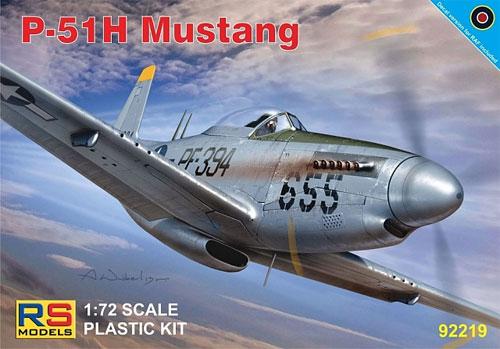 P-51H ムスタングプラモデル(RSモデル1/72 エアクラフト プラモデルNo.92219)商品画像