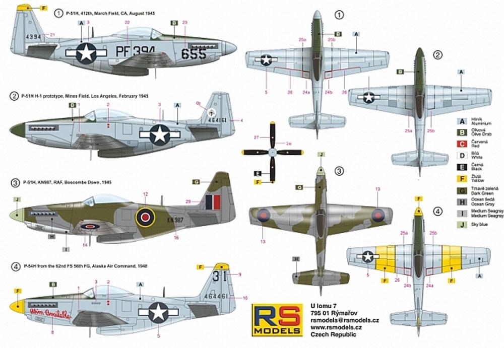 P-51H ムスタングプラモデル(RSモデル1/72 エアクラフト プラモデルNo.92219)商品画像_1