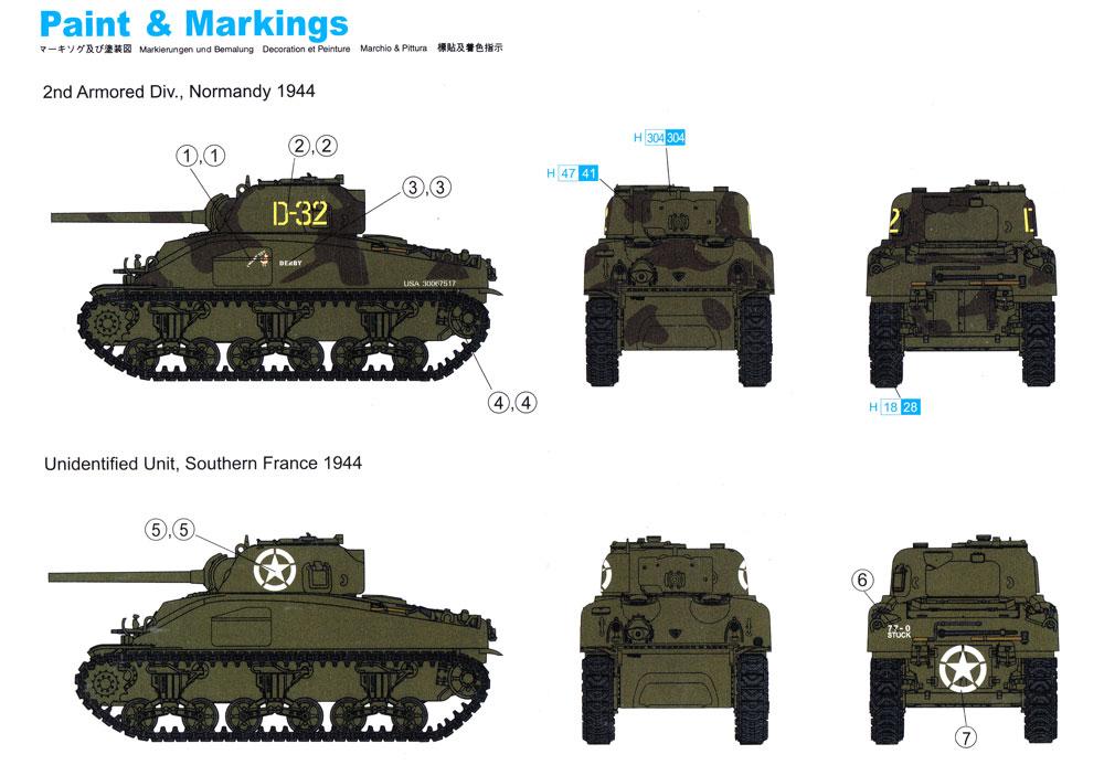 M4A1 シャーマン ノルマンディプラモデル(ドラゴン1/72 ARMOR PRO (アーマープロ)No.7568)商品画像_1