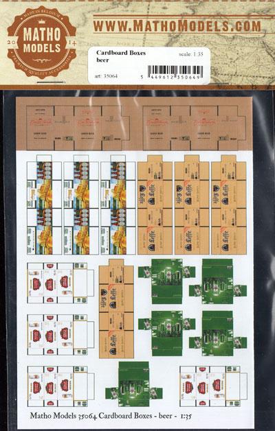 段ボール箱セット (ビール)ペーパークラフト(マソモデルズペーパーアクセサリーNo.35064)商品画像