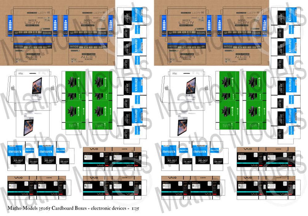 段ボール箱セット (電化製品)ペーパークラフト(マソモデルズペーパーアクセサリーNo.35065)商品画像_1
