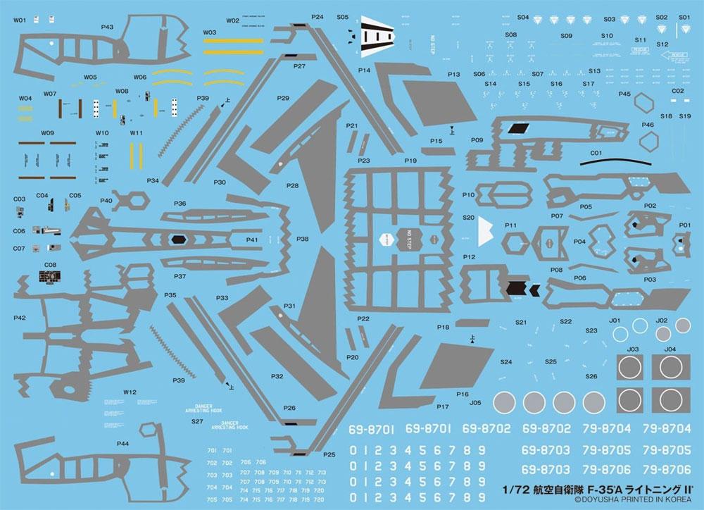 航空自衛隊 F-35A ライトニング 2プラモデル(童友社自衛隊機 プラモデルNo.72-F35)商品画像_2