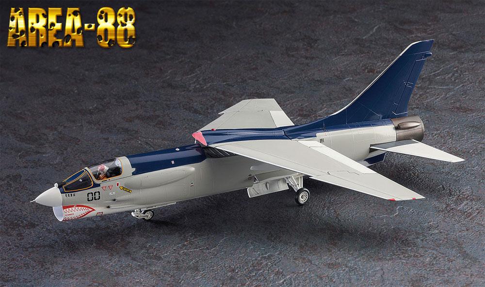 F-8E クルーセイダー 風間 真 (エリア88)プラモデル(ハセガワクリエイター ワークス シリーズNo.64762)商品画像_2