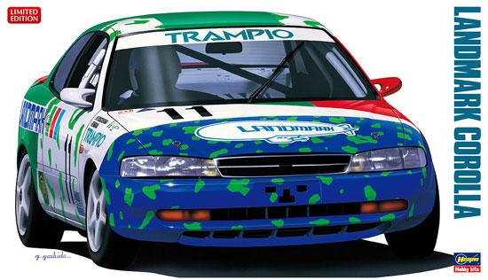 ランドマーク カローラプラモデル(ハセガワ1/24 自動車 限定生産No.20342)商品画像