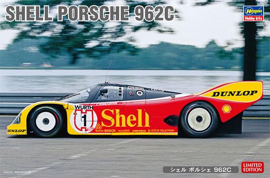 シェル ポルシェ 962Cプラモデル(ハセガワ1/24 自動車 限定生産No.20337)商品画像