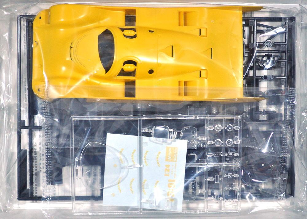 シェル ポルシェ 962Cプラモデル(ハセガワ1/24 自動車 限定生産No.20337)商品画像_1