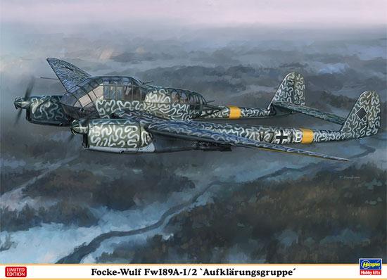 フォッケウルフ Fw189A-1/2 近距離偵察飛行隊プラモデル(ハセガワ1/72 飛行機 限定生産No.02275)商品画像