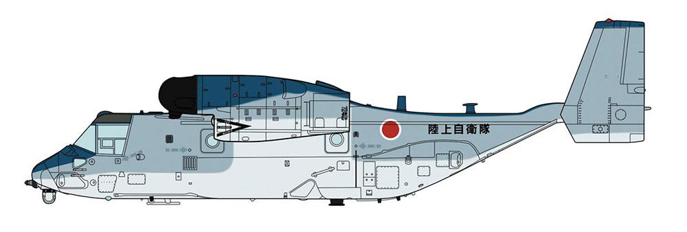 V-22 オスプレイ 陸上自衛隊 初号機プラモデル(ハセガワ1/72 飛行機 限定生産No.02277)商品画像_2