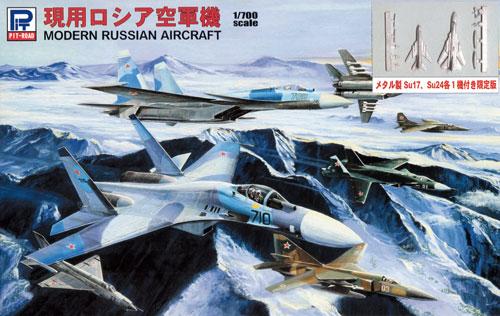 現用ロシア空軍機 メタル製 Su-17、Su-24付きプラモデル(ピットロードスカイウェーブ S シリーズ (定番外)No.S020SP)商品画像