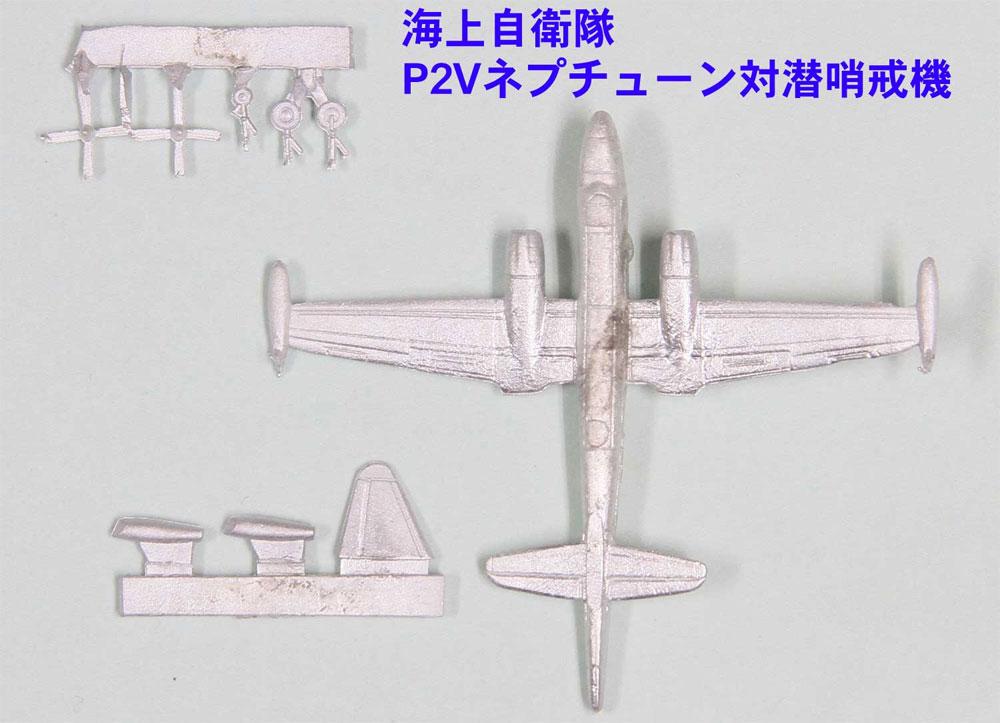 航空自衛隊機セット 3 メタル製 P2V ネプチューン付きプラモデル(ピットロードスカイウェーブ S シリーズ (定番外)No.S-039SP)商品画像_1