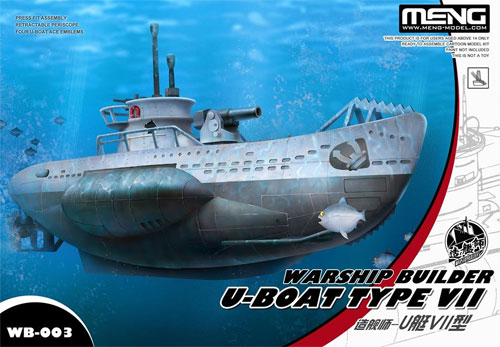 Uボート 7型プラモデル(MENG-MODELウォーシップビルダーNo.WB-003)商品画像