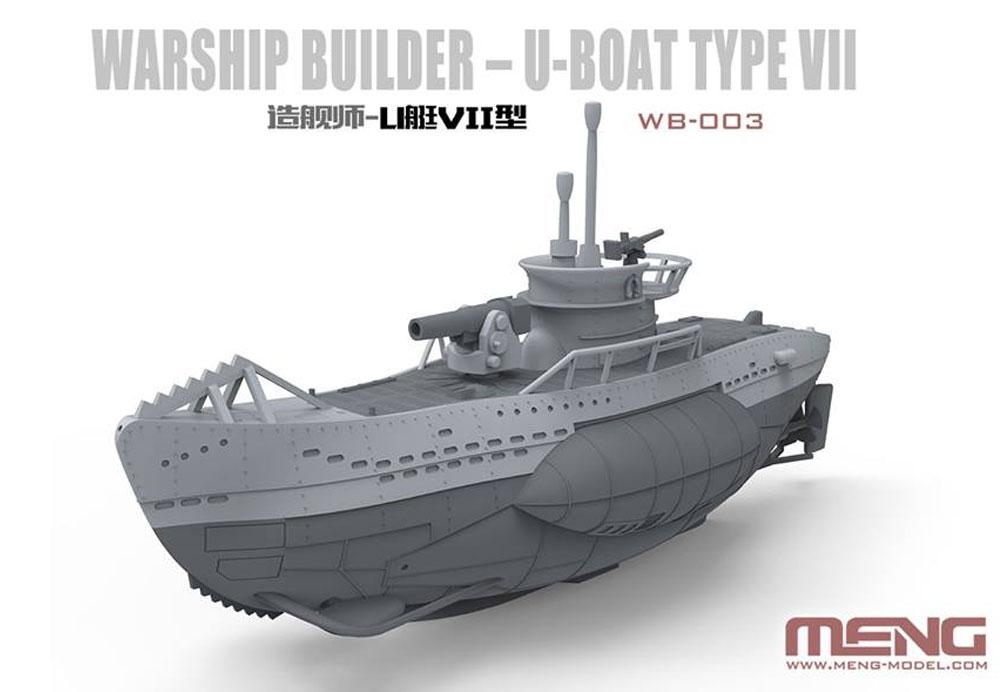 Uボート 7型プラモデル(MENG-MODELウォーシップビルダーNo.WB-003)商品画像_2