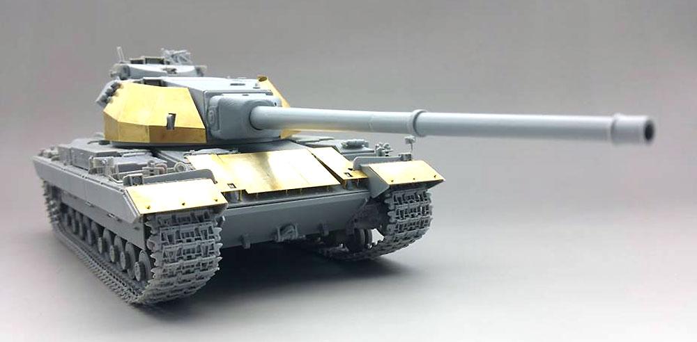 イギリス 重戦車 FV214 コンカラー Mk.1 w/スペースドアーマープラモデル(アミュージングホビー1/35 ミリタリーNo.35A013)商品画像_2