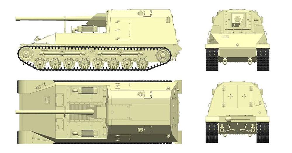 試製 五式砲戦車 ホリ 1プラモデル(アミュージングホビー1/35 ミリタリーNo.35A022)商品画像_2