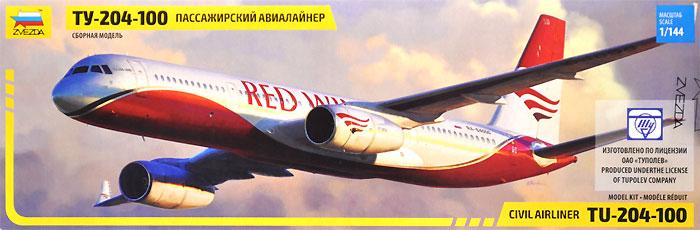 ツポレフ TU-204-100プラモデル(ズベズダ1/144 エアモデルNo.7023)商品画像
