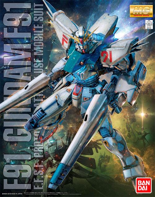 ガンダムF91 Ver.2.0プラモデル(バンダイMASTER GRADE (マスターグレード)No.0225751)商品画像
