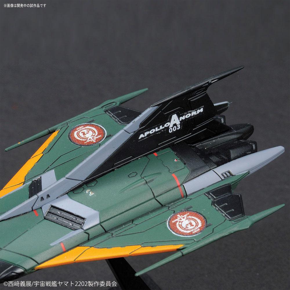 99式空間戦闘攻撃機 コスモファルコン (空母搭載機)プラモデル(バンダイ宇宙戦艦ヤマト 2202 メカコレクション No.005)商品画像_2