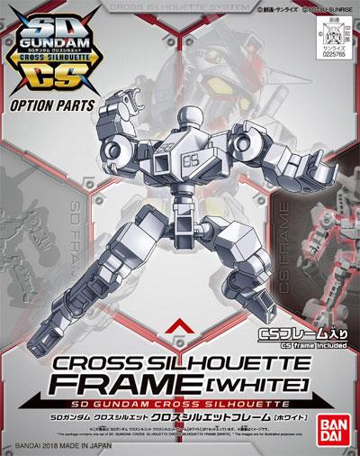 クロスシルエットフレーム ホワイトプラモデル(バンダイSDガンダム クロスシルエットNo.OP-001)商品画像