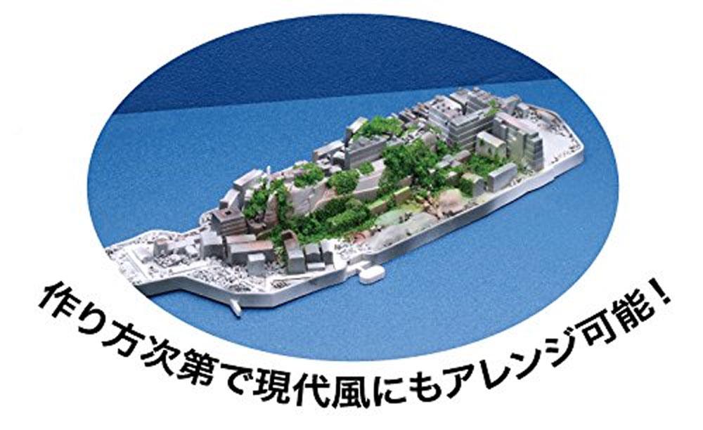 軍艦島 (端島)プラモデル(フジミ集める軍艦シリーズNo.099)商品画像_4