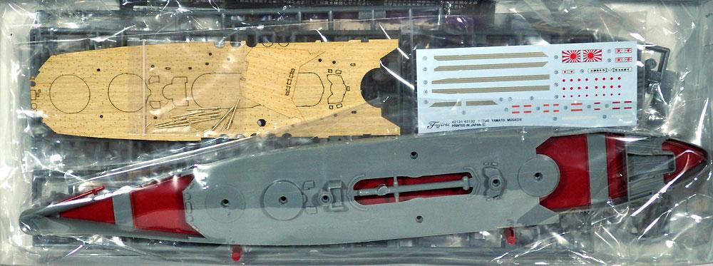 日本海軍 超弩級戦艦 大和 終焉時 木甲板シール 金属砲身付きプラモデル(フジミ1/700 特シリーズNo.003EX-001)商品画像_1