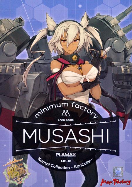 武蔵プラモデル(マックスファクトリーPLAMAX minimum factoryNo.MF-018)商品画像