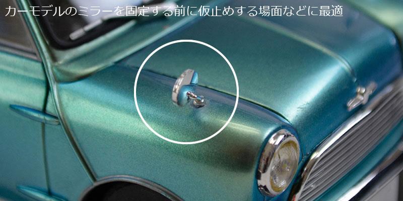 G-15a 超極細 両面テープ 強粘着タイプ 0.5mm両面テープ(ガイアノーツG-Goods シリーズ (ツール)No.80033)商品画像_4