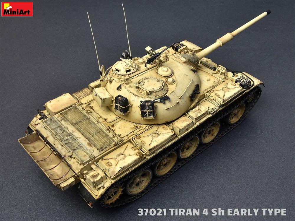 ティラン 4Sh 初期型 インテリアキットプラモデル(ミニアート1/35 ミリタリーミニチュアNo.37021)商品画像_4