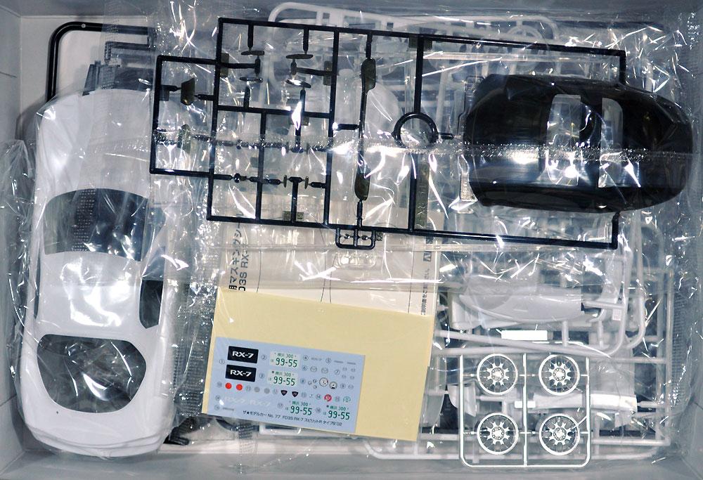 マツダ FD3S RX-7 スピリットR タイプB '02プラモデル(アオシマ1/24 ザ・モデルカーNo.077)商品画像_1