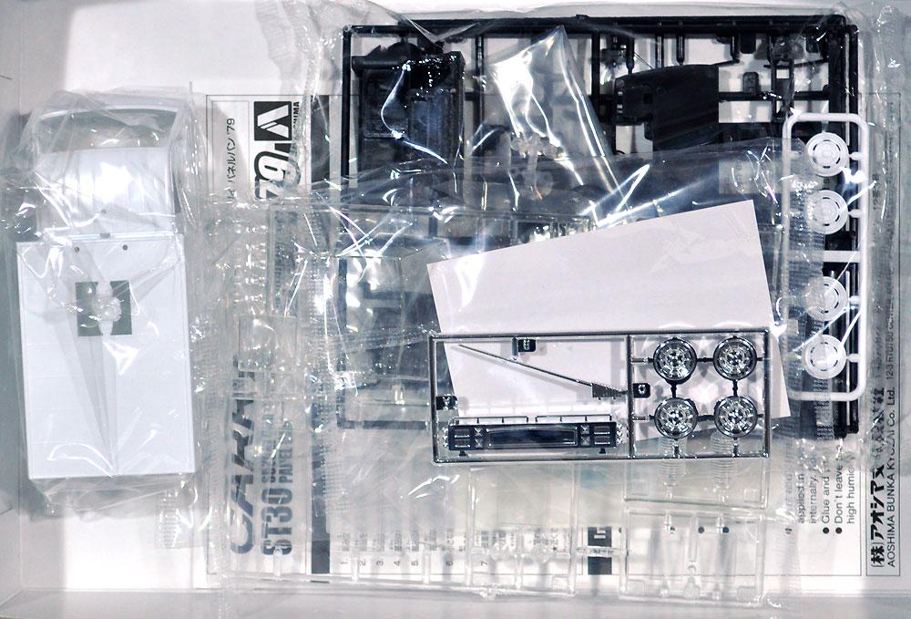 スズキ ST30 キャリイ パネルバン '79プラモデル(アオシマ1/24 ザ・モデルカーNo.旧079)商品画像_1