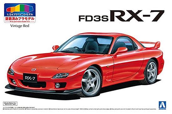 マツダ FD3S RX-7