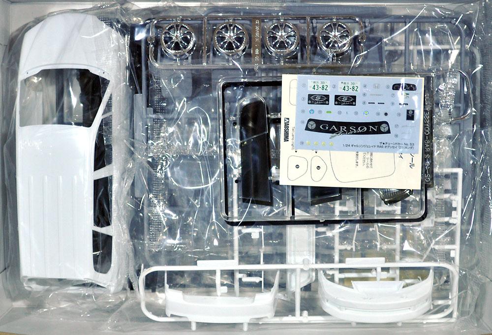 ギャルソンジェレイド RA6 オデッセイ '01 (ホンダ)プラモデル(アオシマ1/24 ザ・チューンドカーNo.053)商品画像_1