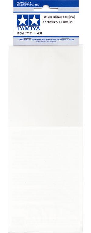 タミヤ 精密研磨フィルム #2000研磨用フィルム(タミヤメイクアップ材No.87191)商品画像