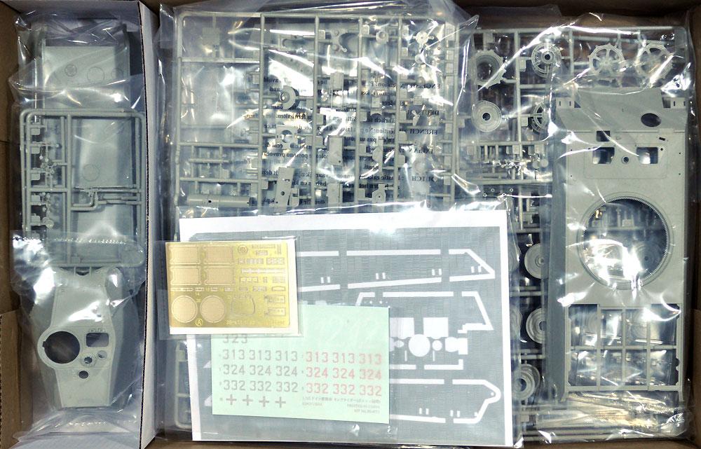 ドイツ重戦車 キングタイガー ポルシェ砲塔プラモデル(童友社1/35 プラモデルNo.035-KT001)商品画像_1