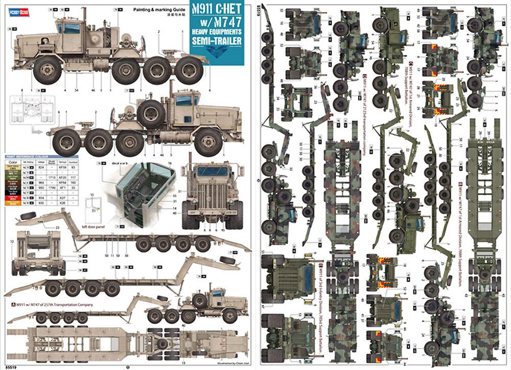 アメリカ M911 戦車運搬車 w/M747 重装備セミトレーラープラモデル(ホビーボス1/35 ファイティングビークル シリーズNo.85519)商品画像_1