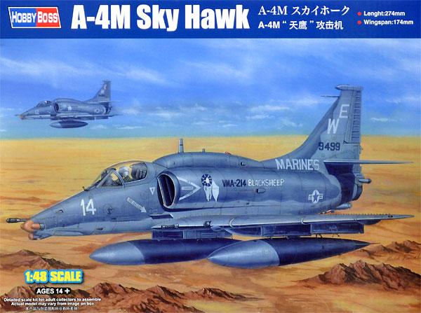 A-4M スカイホークプラモデル(ホビーボス1/48 エアクラフト プラモデルNo.81766)商品画像