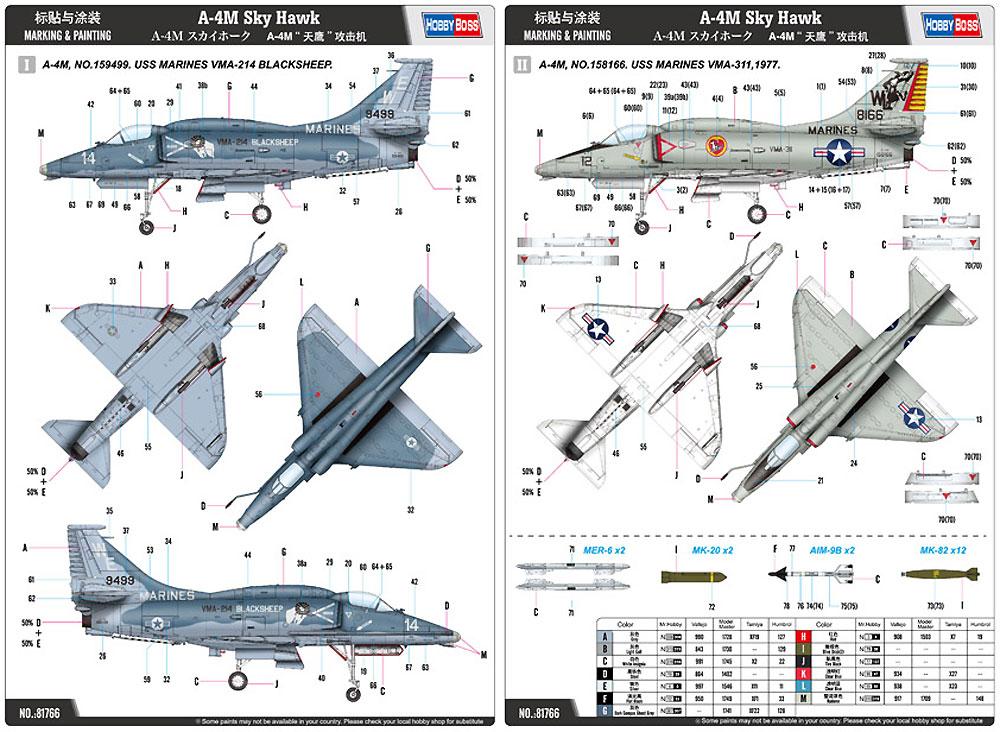 A-4M スカイホークプラモデル(ホビーボス1/48 エアクラフト プラモデルNo.81766)商品画像_1