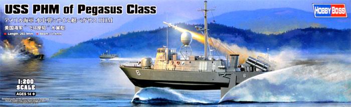アメリカ海軍 水中翼ミサイル艇 ペガサス PHMプラモデル(ホビーボス1/200 潜水艦モデルNo.82006)商品画像