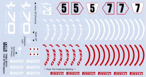 フェラーリ SF70H オプションデカールデカール(タブデザイン1/20 デカールNo.TABU-20151)商品画像