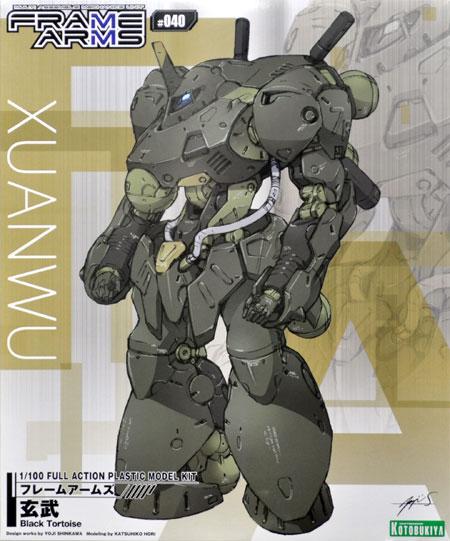 玄武プラモデル(コトブキヤフレームアームズ (FRAME ARMS)No.#040)商品画像