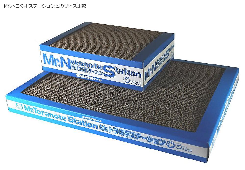 Mr.トラの手ステーション乾燥台(GSIクレオスGツールNo.GT110)商品画像_3
