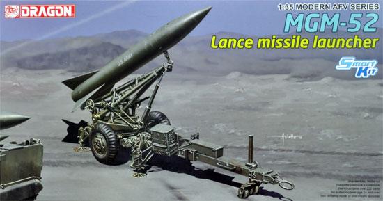MGM-52 ランス ミサイル ランチャープラモデル(ドラゴン1/35 Modern AFV SeriesNo.3600)商品画像
