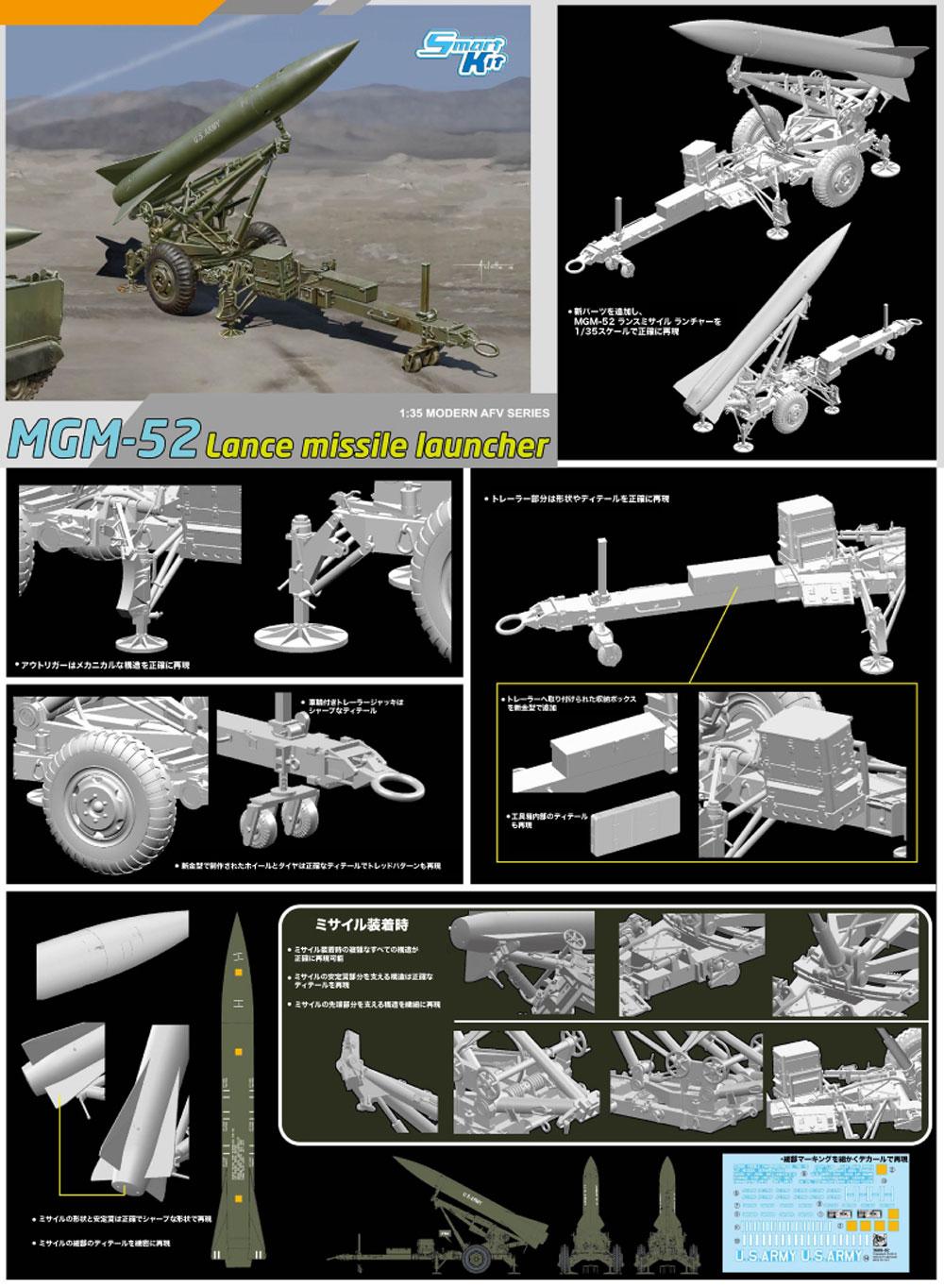 MGM-52 ランス ミサイル ランチャープラモデル(ドラゴン1/35 Modern AFV SeriesNo.3600)商品画像_4
