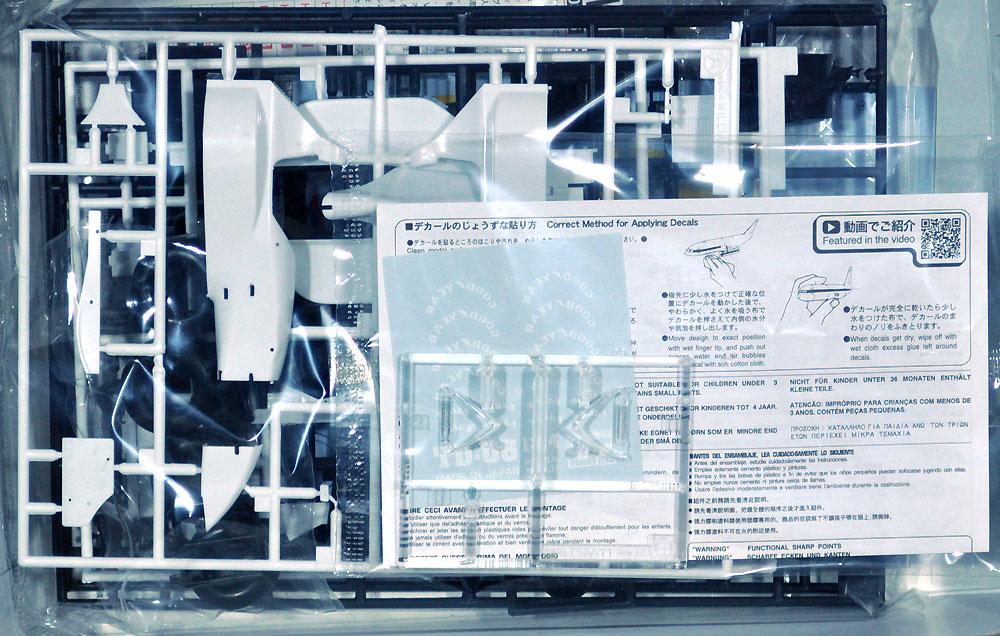 ウィリアムズ FW14プラモデル(ハセガワ1/24 自動車 限定生産No.20346)商品画像_1