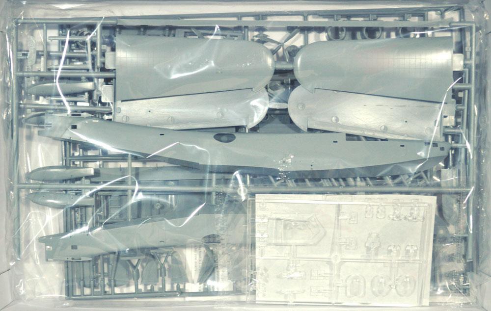 川西 H6K5 九七式大型飛行艇 23型 魚雷搭載機 横浜航空隊プラモデル(ハセガワ1/72 飛行機 限定生産No.02280)商品画像_1