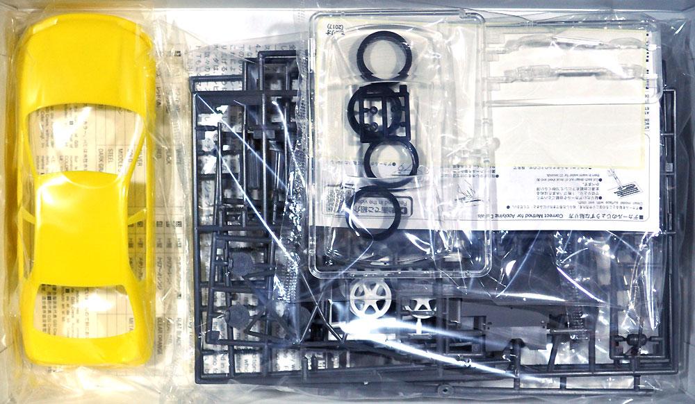 JTCC BP トランピオ シビックプラモデル(ハセガワ1/24 自動車 限定生産No.20347)商品画像_1