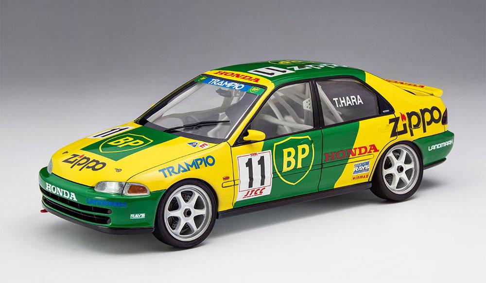 JTCC BP トランピオ シビックプラモデル(ハセガワ1/24 自動車 限定生産No.20347)商品画像_3
