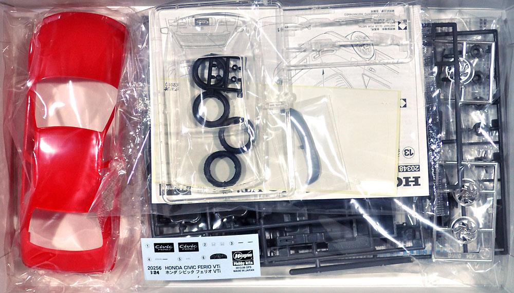 ホンダ シビック フェリオ Vti トランクスポイラーバージョンプラモデル(ハセガワ1/24 自動車 限定生産No.20348)商品画像_1