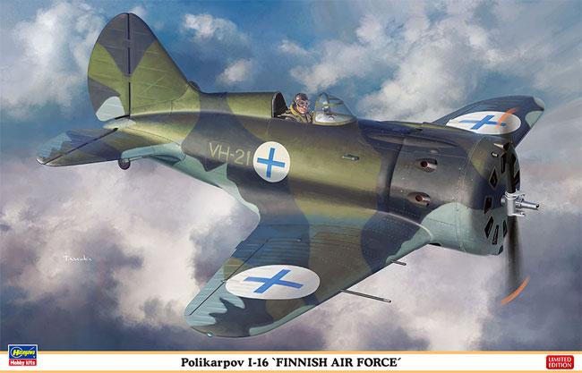 ポリカルポフ I-16 フィンランド空軍プラモデル(ハセガワ1/32 飛行機 限定生産No.08254)商品画像